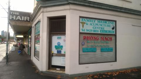 Abbotsford Medical and Acupuncture Centre