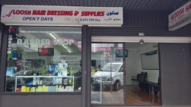 Aloosh Hair Dressing and Supplies