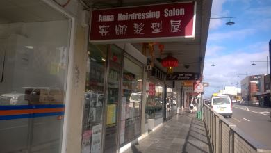 Anna Hairdressing Salon