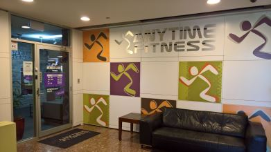 Anytime Fitness North Strathfield