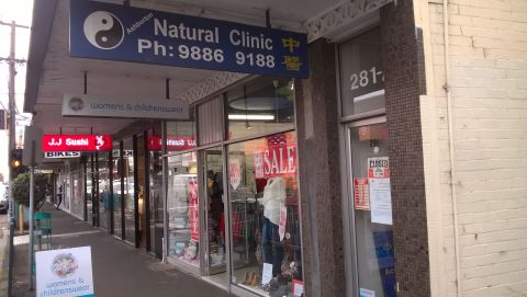 Ashburton Natural Clinic