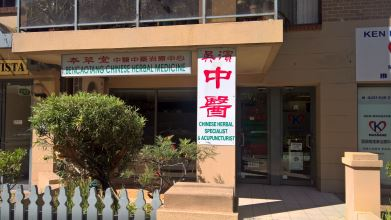 BenCaoTang Chinese Herbal Medicine