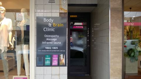 Body and Brain Clinic