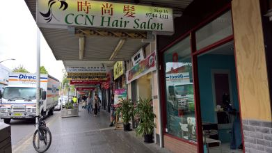 CCN Hair Salon