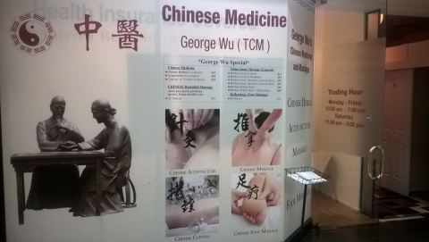 George Wu's Chinese Medicine and Massage