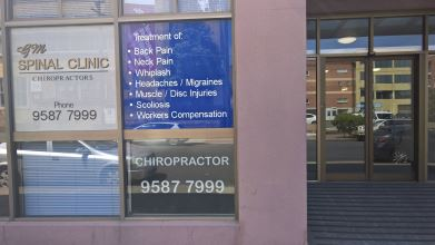 GM Spinal Clinic