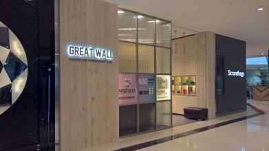 Great Wall Massage and Physiotherapy Clinic