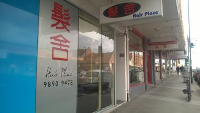 Hair Place Box Hill