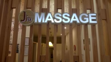 Jia Massage