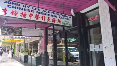 John Hy Lee Acupuncture and Chinese Medicine Clinic