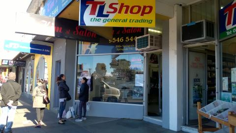 Kim Sl Salon