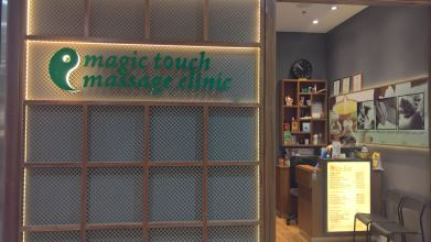 Magic Touch Massage Clinic