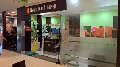 Magic Touch Massage Randwick