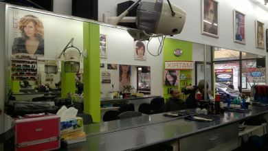 My My Hair and Beauty Salon