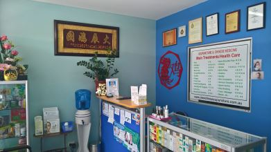New China Acupuncture Centre Fairfield