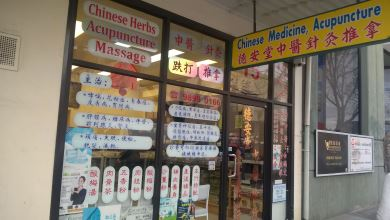 Oriental Health Way Chinese Medicine Center
