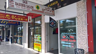 SAB Barber Salon