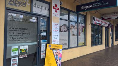 Shapiro Medical And Cosmetic Clinic