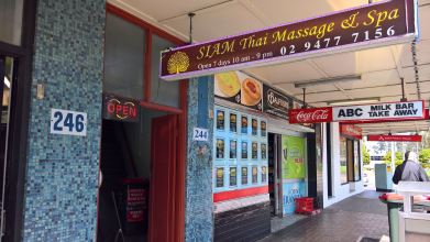 Siam Thai Massage and Spa