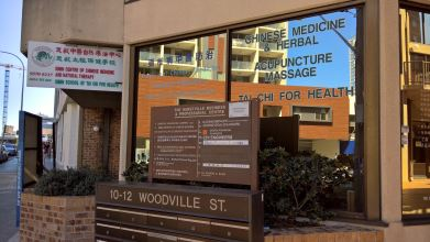 Simin Centre of Chinese Medicine