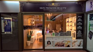 Skin Princess Beauty