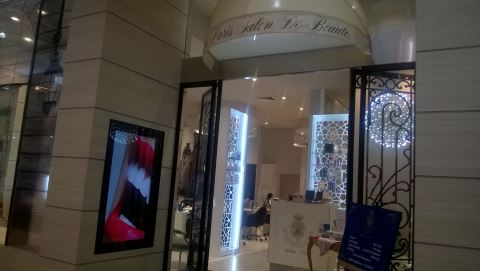 Solene Paris