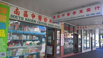 South Region Chinese Herbs Centre