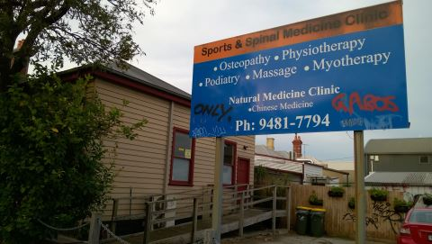 Premier Sports and Spinal Medicine Clinic Fitzroy North