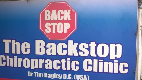 The Backstop Chiropractic Clinic