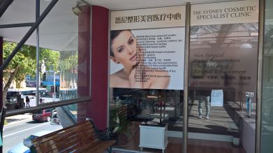 The Sydney Cosmetic Specialist Clinic