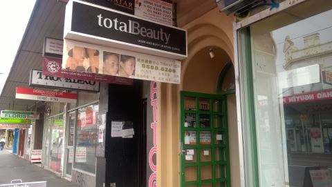 Total Beauty Laser and Body Shaping Clinic