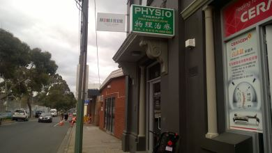 Victorian Spinal Sports Physiotherapy and Acupuncture Clinic