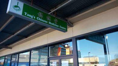 Yang's Chinese Medicine Centre