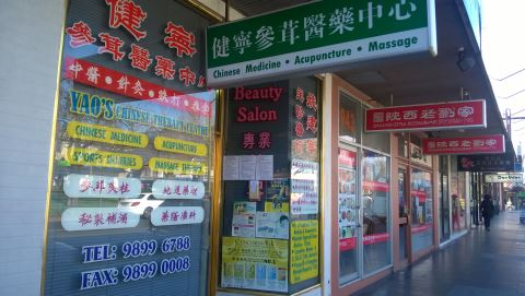 Yao's Chinese Therapy Centre